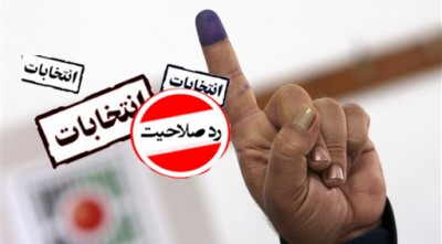 A Palestinian police officer shows his ink-stained finger after casting an early vote during local elections at a polling station in the West Bank town of Jenin, Thursday, Oct. 18, 2012. Members of Palestinian security forces cast an early vote ahead of local elections which are to take place across the West Bank on October 20, 2012, in the first such polls since 2006. (AP Photo/Mohammed Ballas)